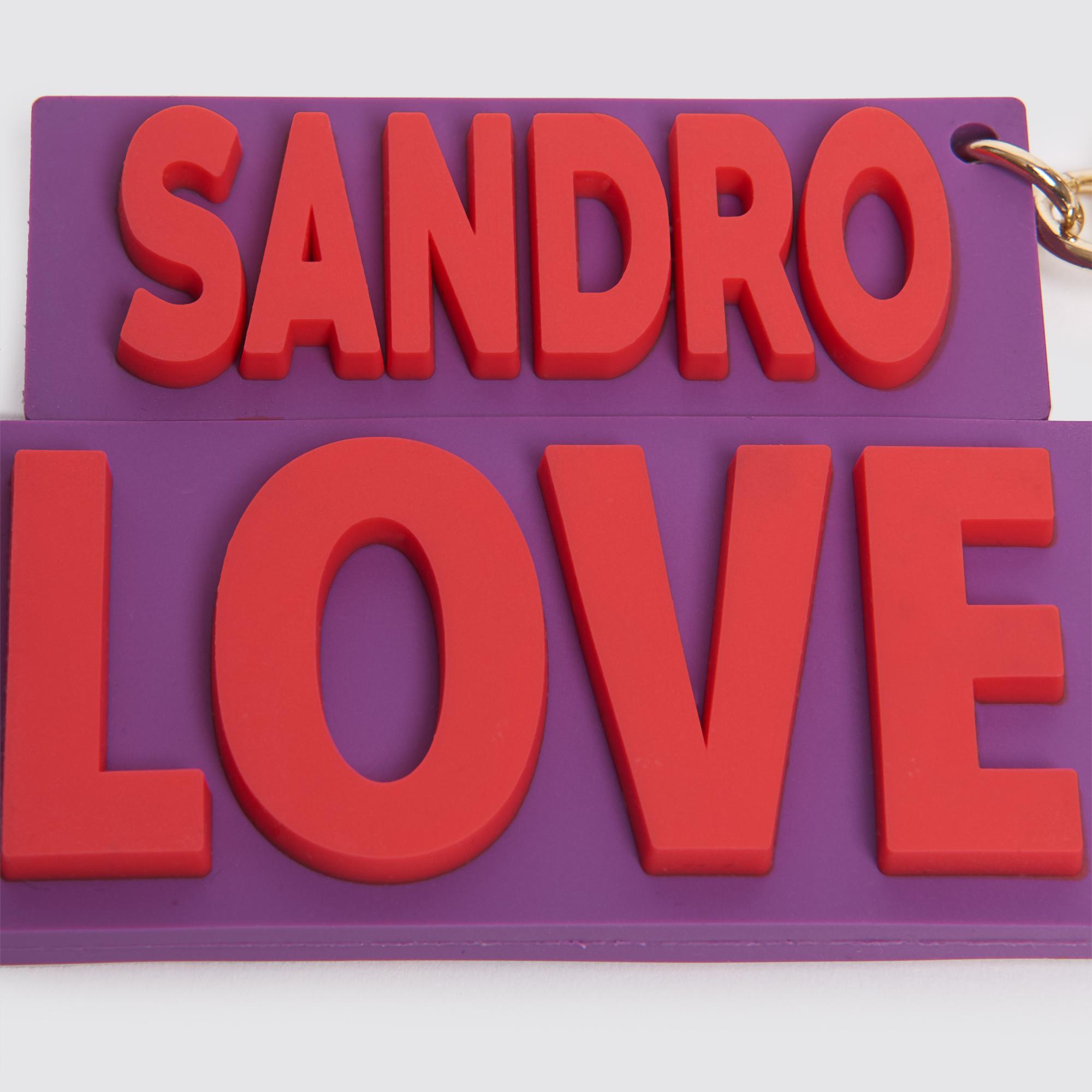 Portachiavi Sandro Love : Portachiavi colore Viola